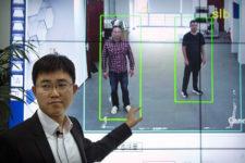 В Китае внедряют систему идентификации личности по походке