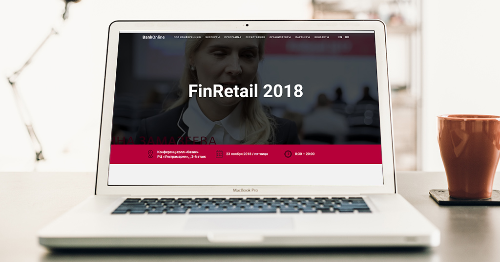 FinRetail 2018