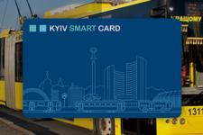 В Киеве запустили электронный билет: где купить и как использовать