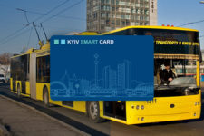 Весь муниципальный транспорт Киева перешел на оплату Kyiv Smart Card
