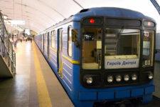 Как будет работать киевское метро во время карантина
