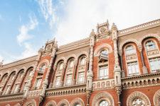 Более 10 банков улучили в нарушении нормативов НБУ