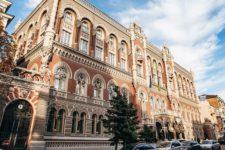 В Украине существенно уменьшилось количество небанковских финучреждений