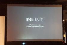 Железная карта: Monobank выходит на рынок VIP-банкинга