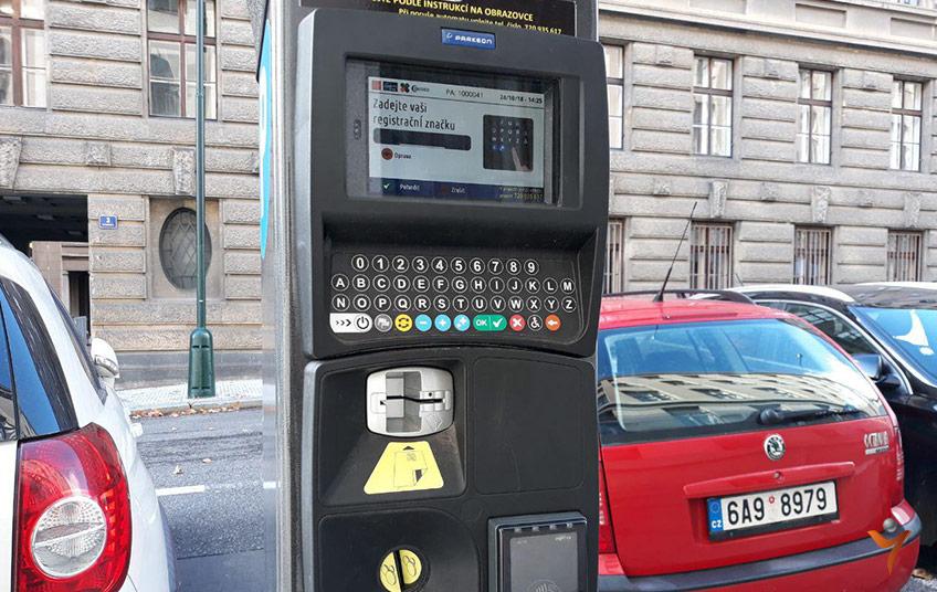 парковка Прага