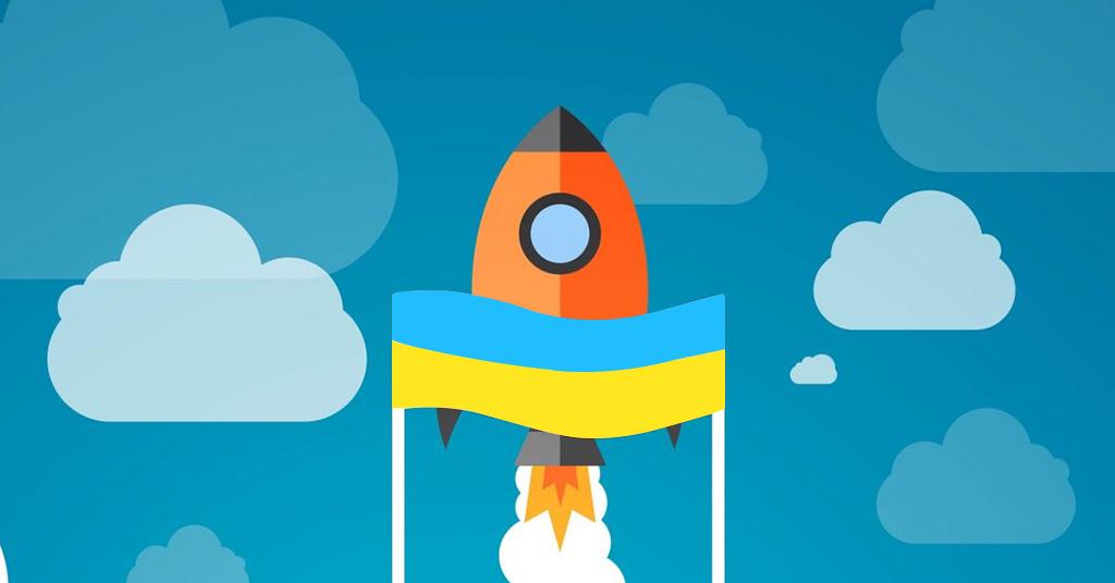 стартап-инфраструктура в Украине