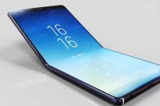 Смартфон Samsung с гибким экраном: названа дата запуска и цена