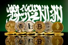 Еще одна страна выпустит собственную криптовалюту