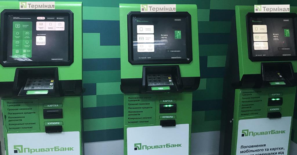 ограбление банковских терминалов