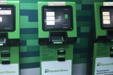 Киберполиция задержала банковских мошенников, которые грабили терминалы