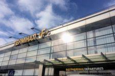 В Борисполе пустят беспилотные автобусы