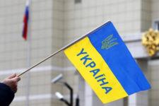 В санкционный список РФ попал украинский банк