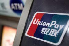 НБУ рассказал об условиях работы UnionPay в Украине
