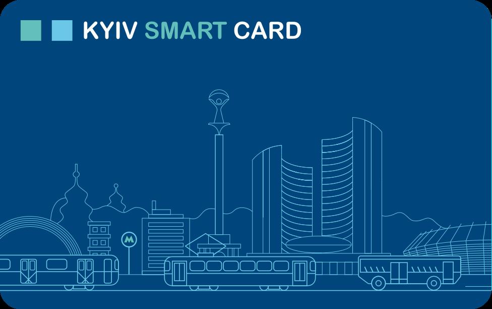 как выглядит электронный билет Киева