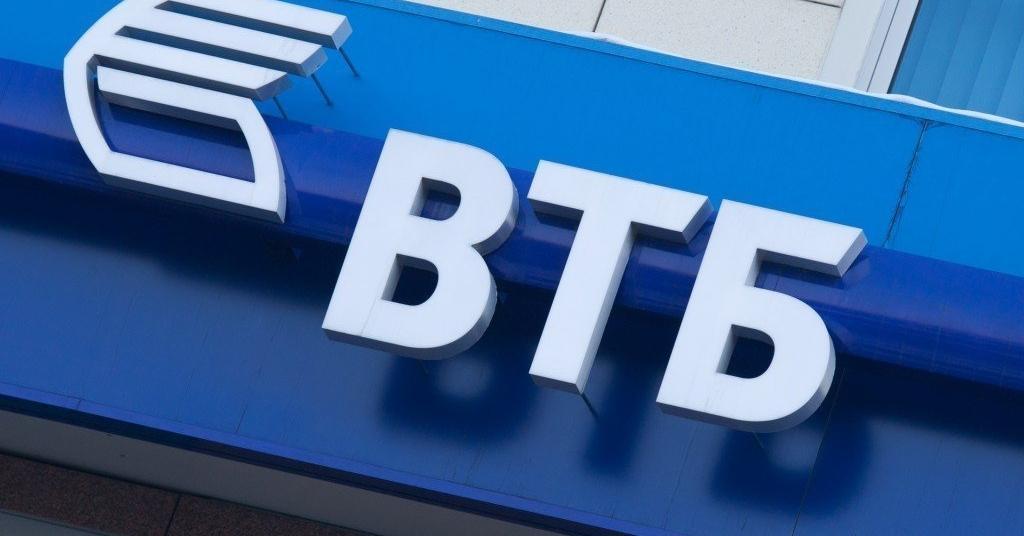 ВТБ банк нбу нацбанк