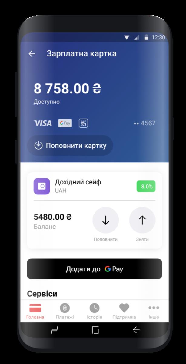 как увеличить лимит кредитной карты альфа-банка украина