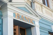 НБУ ликвидирует еще один банк – Фонд гарантирования
