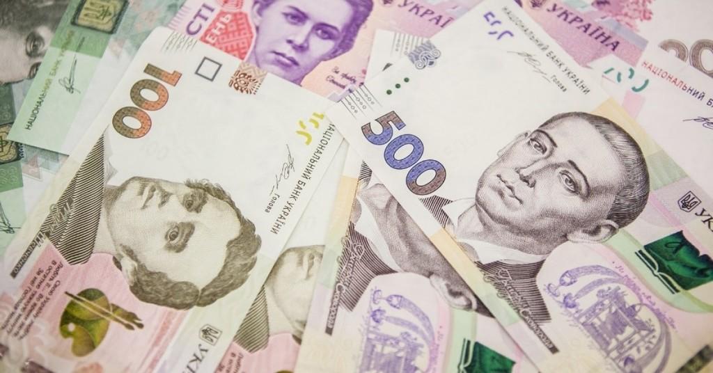 банкноты НБУ гривны