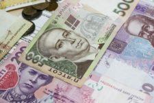 Иностранные компании смогут брать гривневые кредиты для покупки ОВГЗ