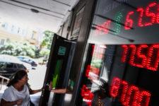 В России запретили размещать на улице табло с курсом валют