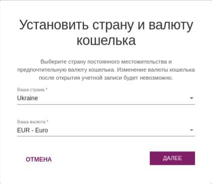 skrill украина skrill регистрация