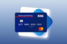 Онлайн банк для малого и среднего бизнеса: новые выгоды и удобства