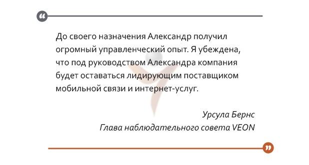 киевстар президент комаров