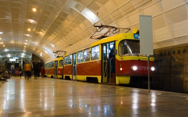 метро Кривой рог оплата картой