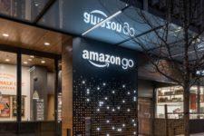 Amazon запустит полноценный роботизированный супермаркет