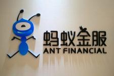 Курс на финансовый сектор: Alibaba купила долю в Ant Financial