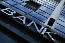 У банков может появиться новый конкурент. И это не FinTech