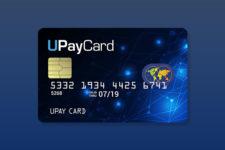 UnionPay начнет выпускать платежные карты в Европе