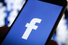 Facebook тестує P2P-платежі за QR-кодом