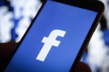 Акции Facebook достигли рекордного максимума после продолжительного спада