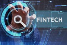 Международные конференции 2019: бизнес, финансы и технологии