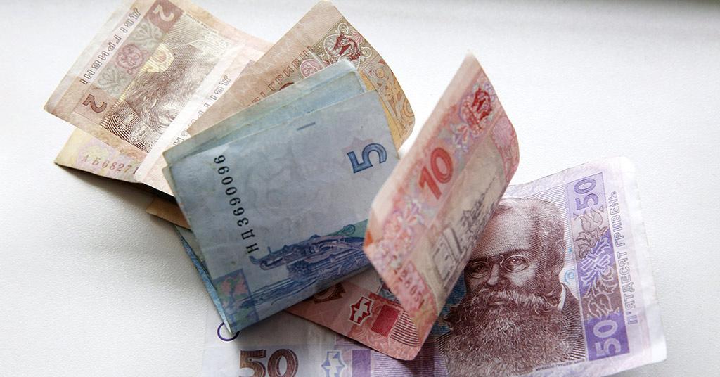 утилизация банкнот