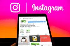 Мошенники создали фейковый аккаунт ПриватБанка в Instagram