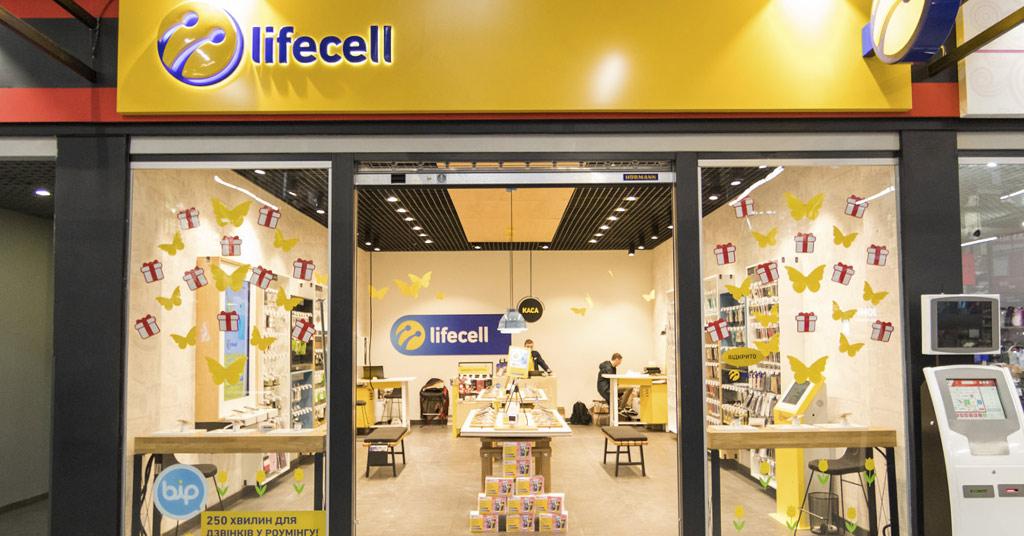 lifecell телеком мобильный оператор