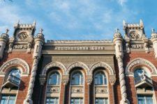 НБУ способствовал валютным махинациям Сбербанка и его клиентов – прокуратура