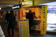 В НБУ назвали количество нелегальных валютных обменников