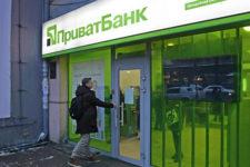 Есть реальный риск возврата ПриватБанка Коломойскому — глава банка Петр Крумханзл