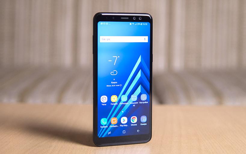 Смартфон Samsung с NFC
