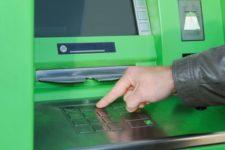 ПриватБанк защитит банкоматы от взрывов после очередного инцидента