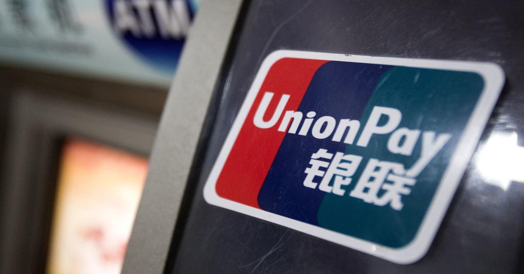 unionpay приватбанк