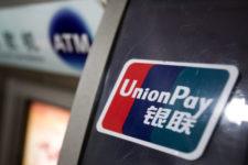 В Европе выпустят карты китайской UnionPay