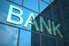 В Украине выставили на продажу крупный банк