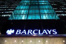 Уроки пандемии: один из крупнейших банков мира экономит на офисах, несмотря на миллиардную прибыль
