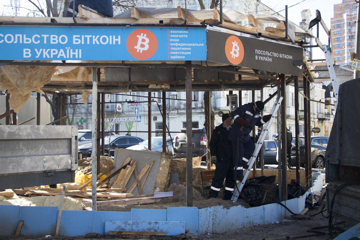 Bitcoin-посольство