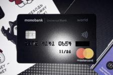 На карты monobank можно будет перевести выплаты зарплат или СПД