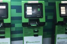 В Украине разоблачили крупнейшую аферу с банковскими терминалами
